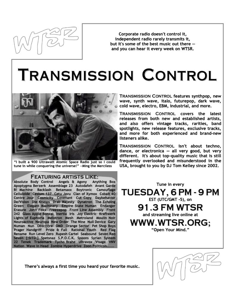 Transmission Control Flyer